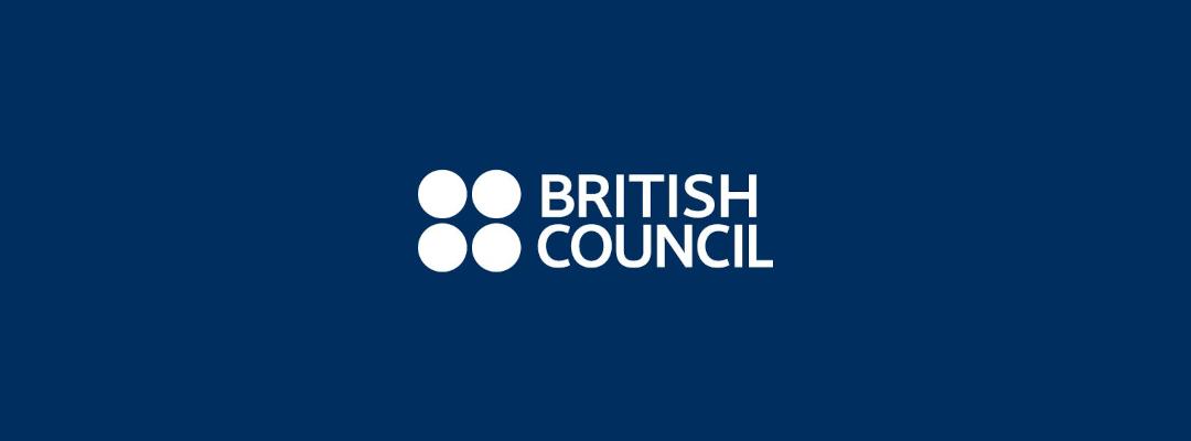 Школе за 21. век – British Council