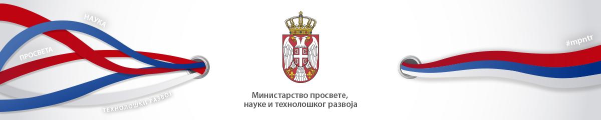 vesti ministarstvo