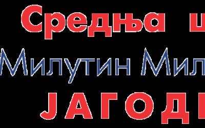 """Средња школа """"Милутин Миланковић"""" Јагодина – Информације о упису"""