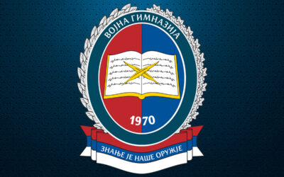 Конкурс за упис у Војну гимназију