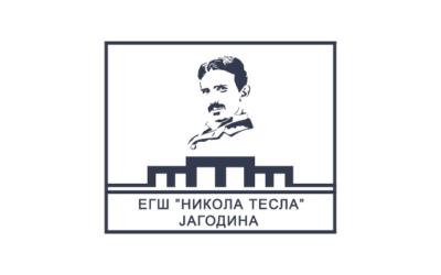 """Електротехничка и грађевинска школа """"Никола Тесла"""" Јагодина – Информације о упису"""