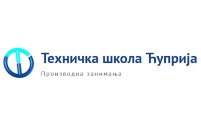 Техничка школа у Ћуприји – Информације о упису