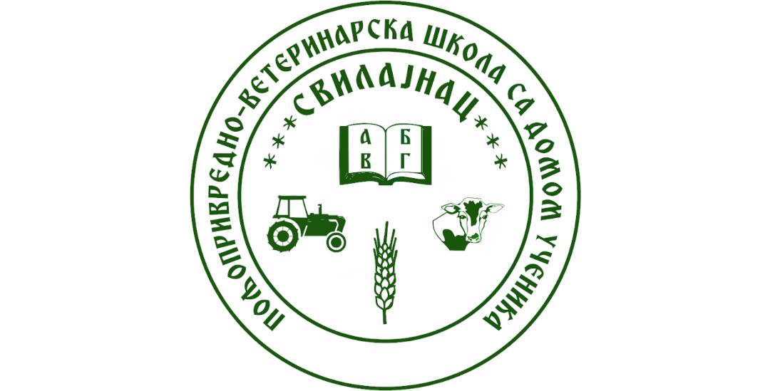 Пољопривредно-ветеринарска школа са домом ученика Свилајнац – Упис ученикa