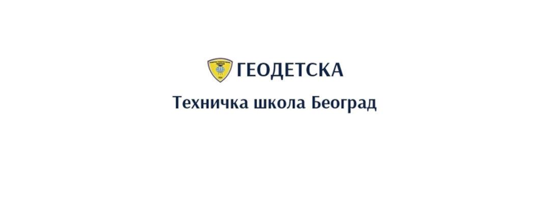 Геодетска техничка школа Београд – Информације о упису