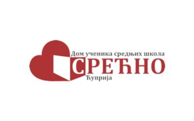 """Дом ученика средњих школа """"Срећно"""" Ћуприја – Информације"""