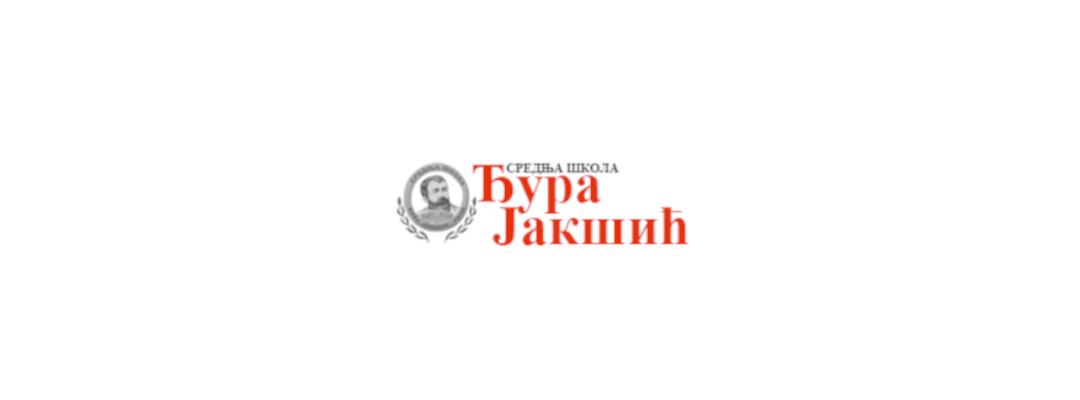 """Средња школа """"Ђура Јакшић"""" Рача – Информације о упису"""